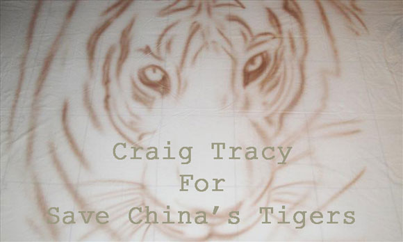 Body Paint The Last South China Tiger