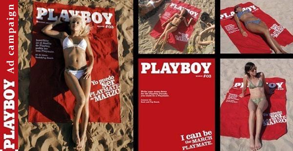 Greatest Ad & Social Media Marketing campaign ever!