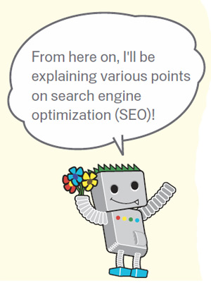 search engine optimization starter guide pdf download